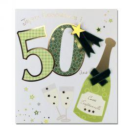 Carte Anniversaire 50 ans Prestige