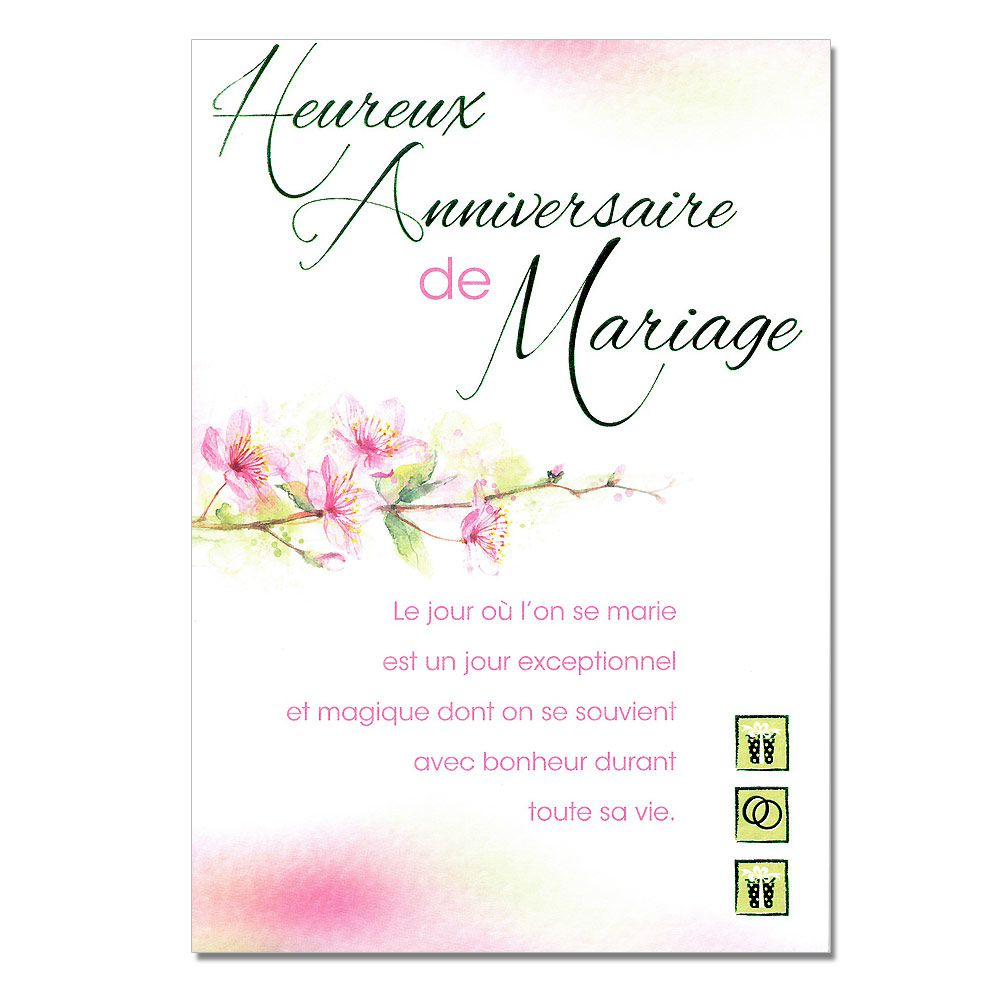 carte d anniversaire de mariage peinture. Black Bedroom Furniture Sets. Home Design Ideas
