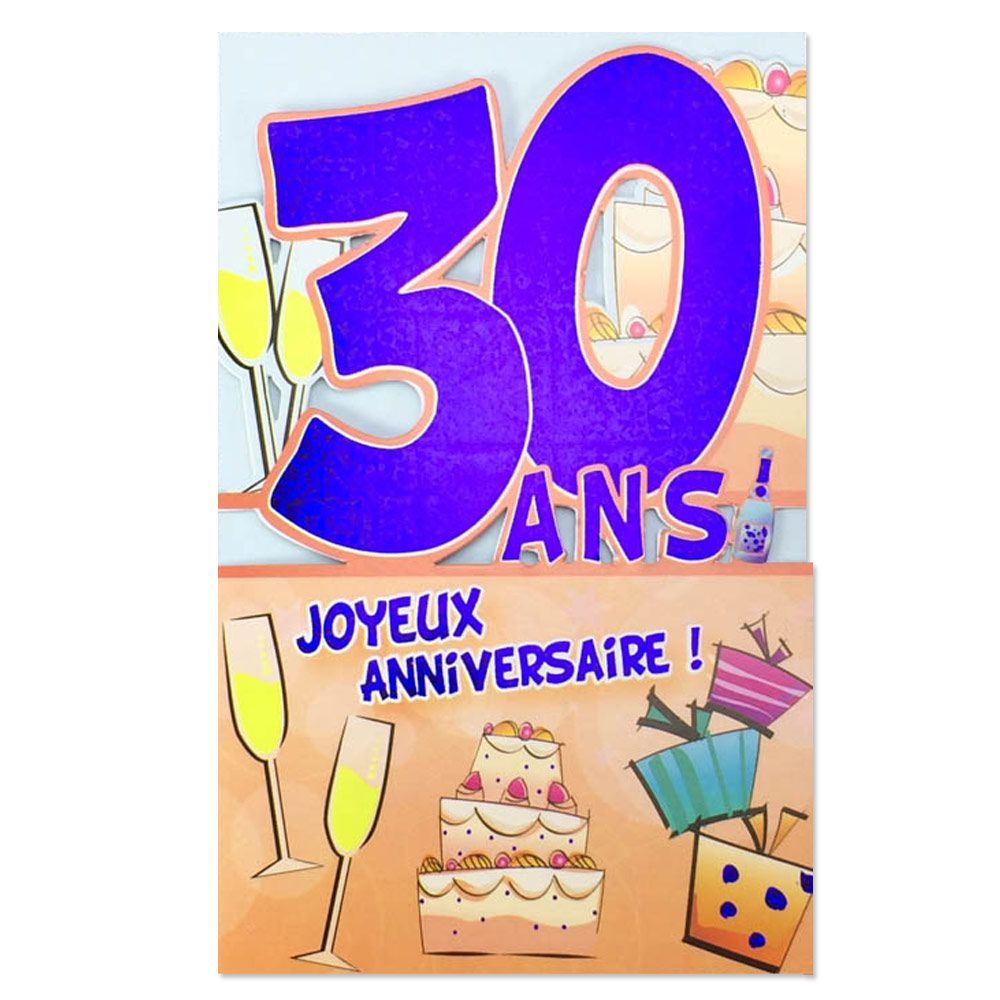 carte de voeux anniversaire 30 ans wizzyloremaria web. Black Bedroom Furniture Sets. Home Design Ideas